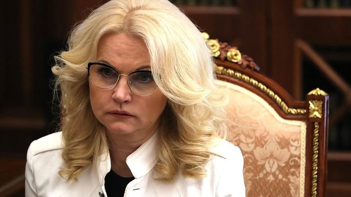 Виноваты все: Голикова подвела ужасные итоги оптимизации в здравоохранении