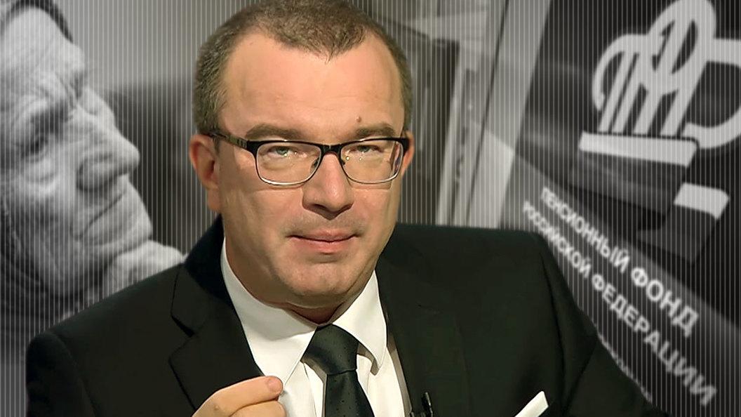 Юрий Пронько: Коллапс пенсионной системы России!