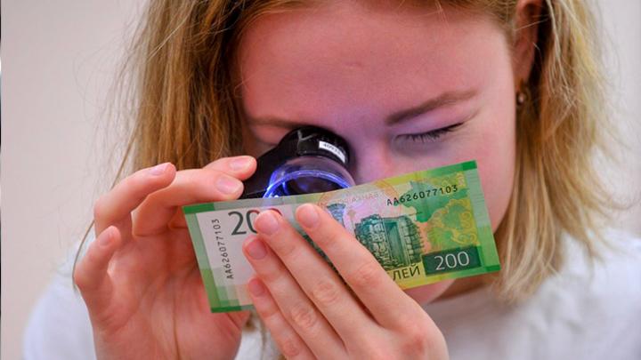 Фальшивые деньги как орудие войны