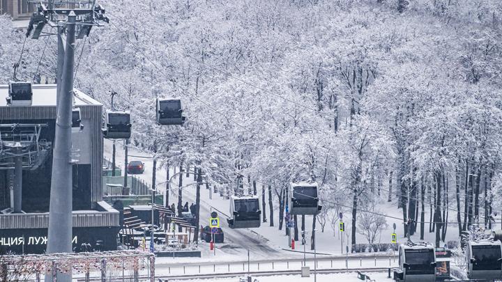 Уральский снегопад прошёл, впереди похолодание: Синоптики рассказали о погоде в Москве