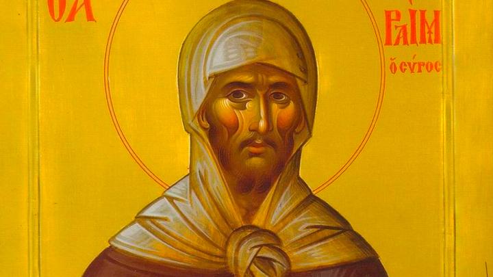 Преподобный Ефрем Сирин. Православный календарь на 10 февраля