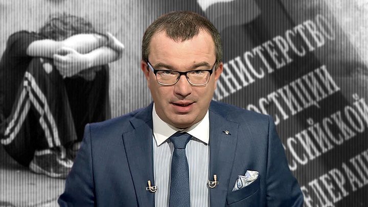 Юрий Пронько: Граждан России смогут лишать единственного жилья!