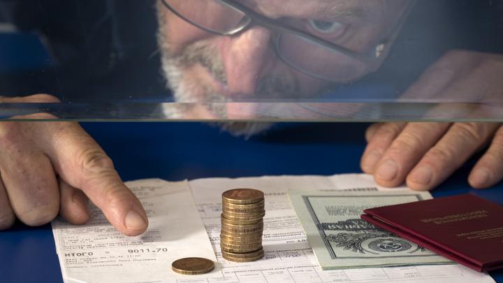 Открытый перелом пенсионной реформы: Нищих стариков в России нет - доказано депутатом
