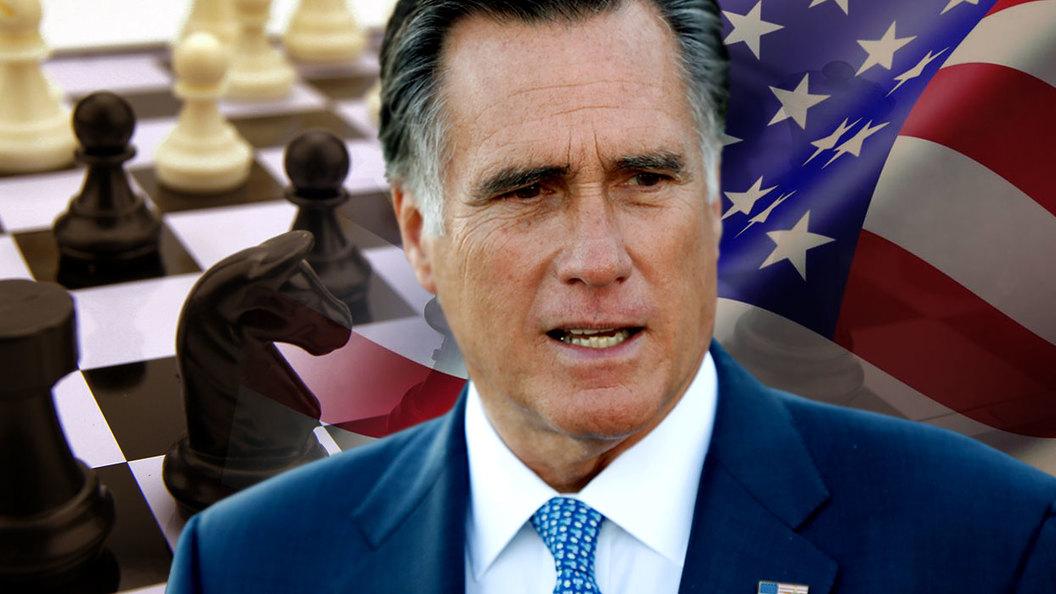 Американский гамбит, или Зачем Трампу Ромни