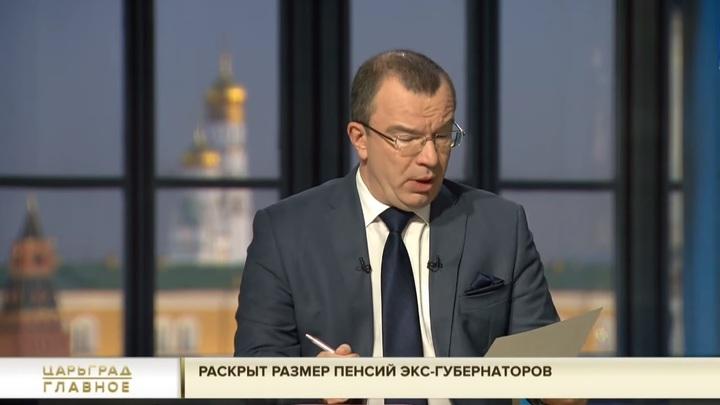 Чиновники начислили себе золотые пенсии. Цифрыпоказал Юрий Пронько, напомнив о провале пенсионной реформы