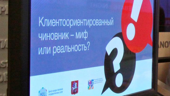 """""""Хлопнуть в рыло"""": Чиновники продолжают нарываться, забыв о качестве Путина"""