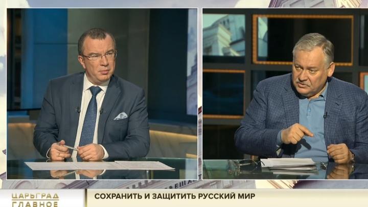 Волны критики, санкций: Депутат Госдумы потребовал защитить русский народ