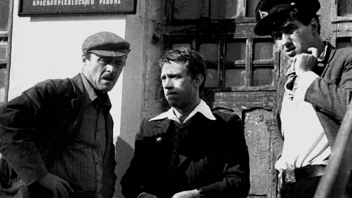 Без нашего согласия: Реклама ФБР с фотографией Высоцкого возмутила его сына