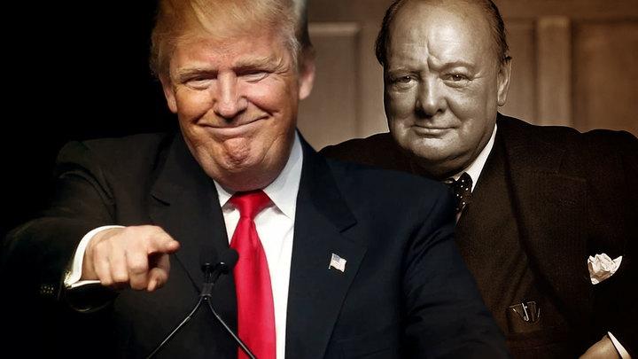 Трамп готов пойти по стопам Черчилля