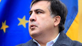 Саакашвили готовит кровавый сценарий для Украины