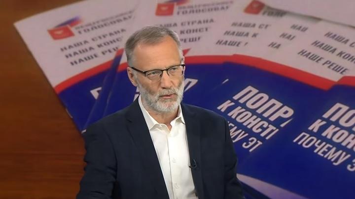 Обнуление не сработало: Михеев заявил о глобальном проигрыше после голосования по поправкам