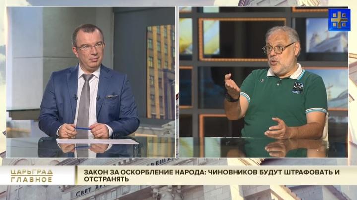Хазин обещал чиновникам проблемы - или с Путиным, или с людьми