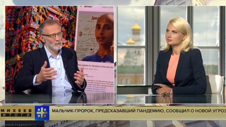 Оооо, Ярило-Гаврила, помоги мне!: Действенность предсказания мальчика-пророка объяснил Михеев