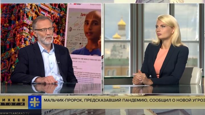 Многие умрут, тысячи умрут: Сергей Михеев предсказал новую эпидемию в пику мальчику-пророку
