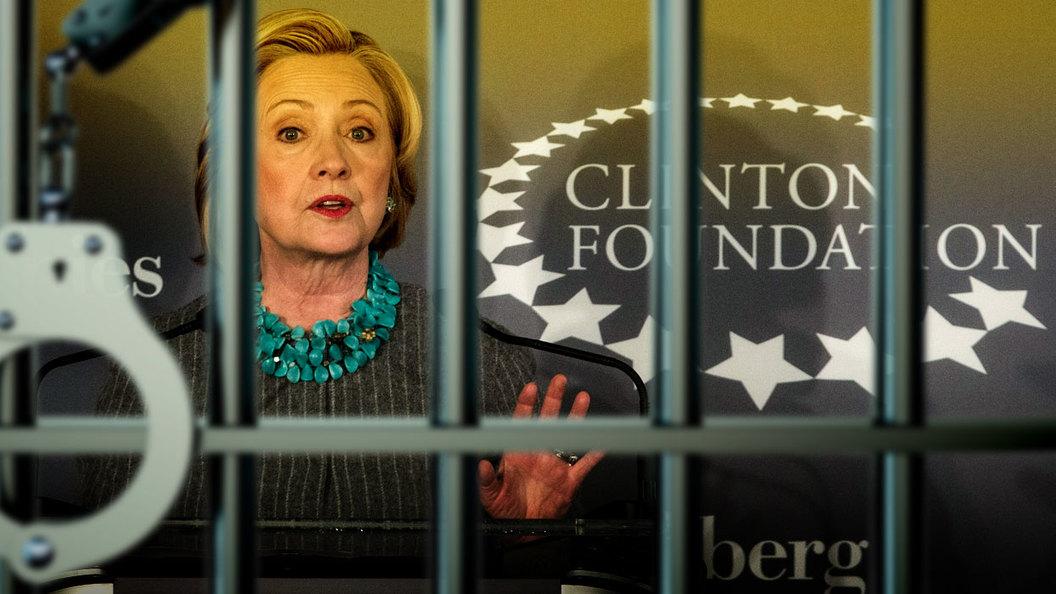 Расследование Фонда Клинтонов: Попадет ли Хиллари в тюрьму?