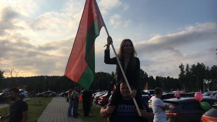 У нас Сомали? Белорусским бунтарям подсказали правильную страну для переезда
