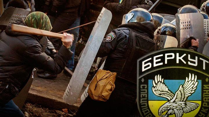 Дело Беркута: Киев скрывает истинных виновников бойни на Майдане