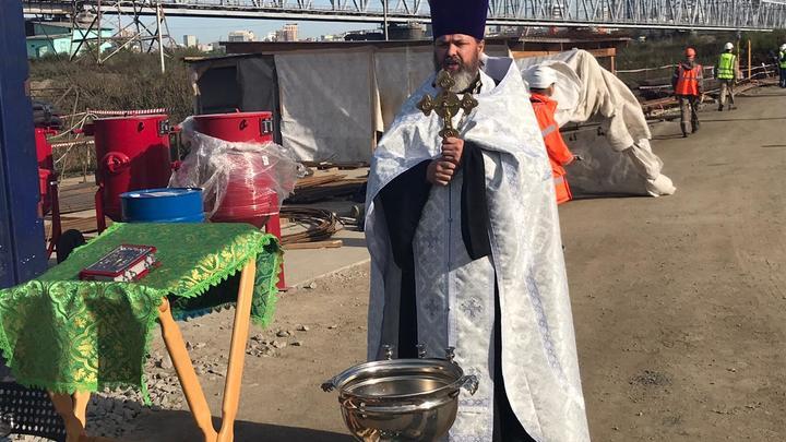 Церковь благословила строительство четвёртого моста в Новосибирске