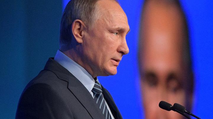 Путин вновь протянул руку Трампу