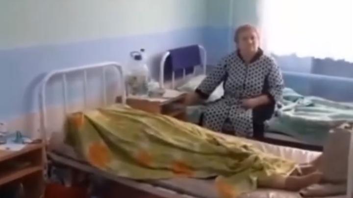 Власти Ростовской области назвали фейком видео с трупом в инфекционке ЦРБ