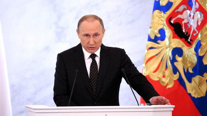 Послание Путина к Федеральному Собранию: Онлайн-трансляция