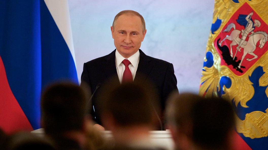 Оглашенные Посланием: Путин задал основные тренды внутренней политики на 2017 год