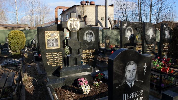 В Новосибирской области смертность в октябре выросла почти на 30%