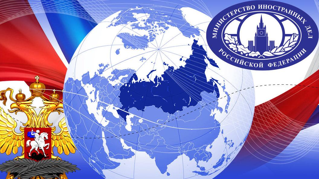 Концепция внешней политики: реализм и смена приоритетов