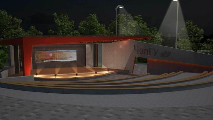 Возле ботанического сада ЧелГУ появится LED-экран и амфитеатр
