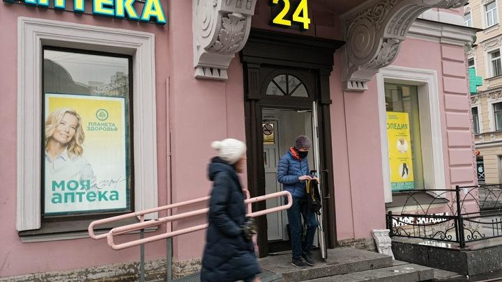 Часть аптек Санкт-Петербурга продает лекарства от COVID по завышенным ценам