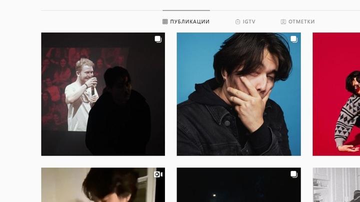 Московский комик объявил о своём самоубийстве. Директор подтвердил: Макса больше нет с нами