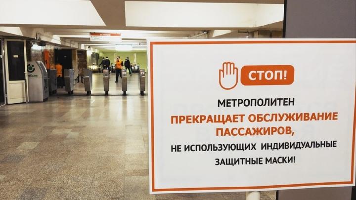 Половина новосибирцев считает антиковидные меры в регионе недостаточными