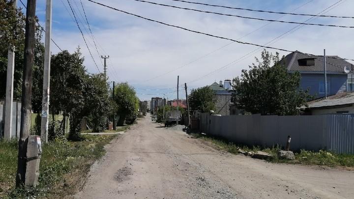 В Челябинске у матери с двумя детьми забирают дом