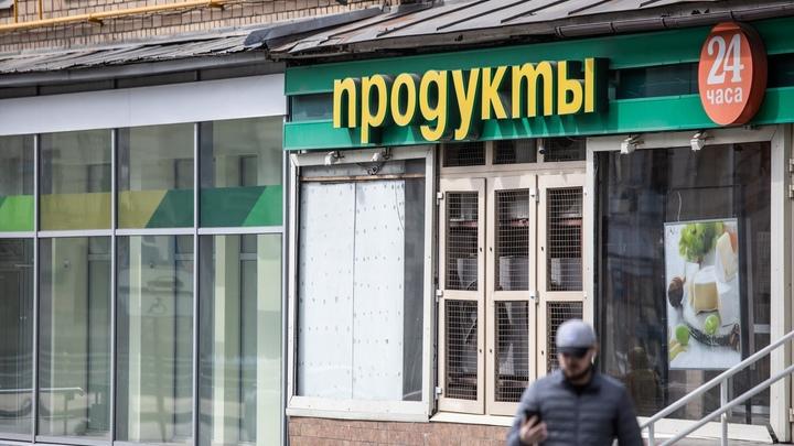 В Челябинской области продуктовый магазин закрыли на месяц из-за масок