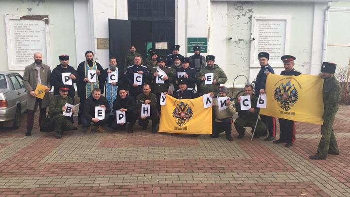 Русские вернулись! в Белгороде