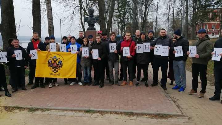 Активисты Двуглавого орла в Калуге