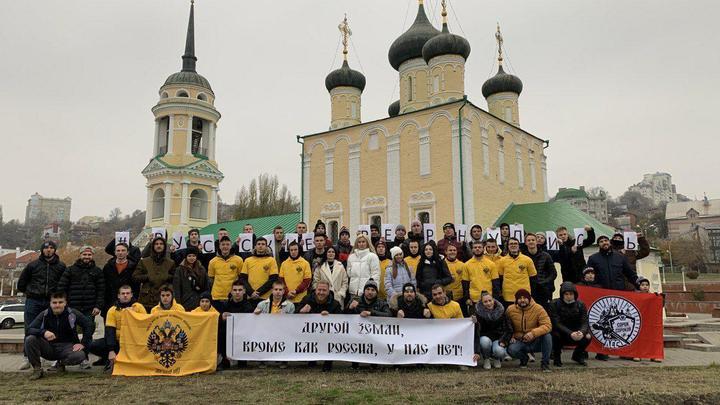 Воронеж присоединился: Другой земли, кроме России, у нас нет