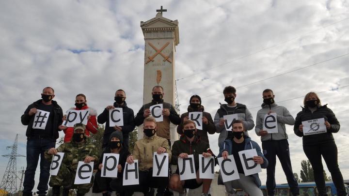 Активисты в Евпатории