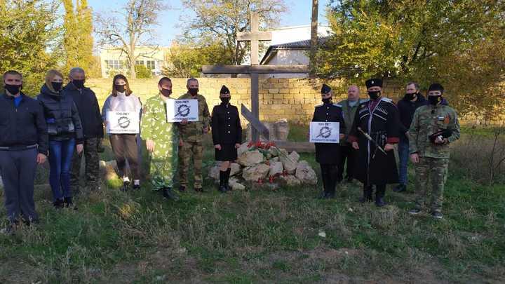 Красноперекопск отдает дань памяти в честь 14 ноября