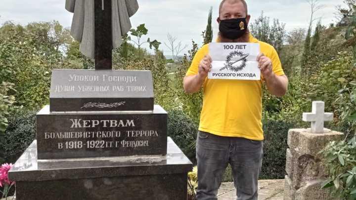 Феодосия вышла, чтобы почтить память соотечественников