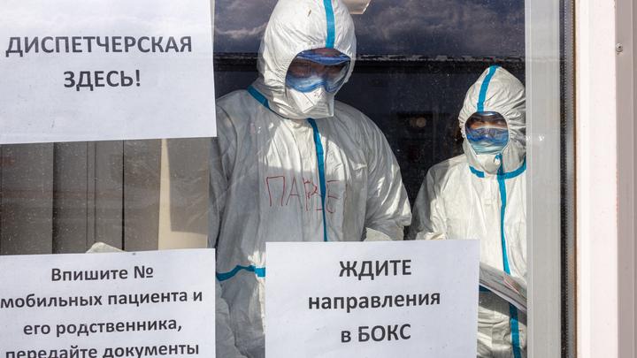 Новосибирский медик назвала основные ошибки при лечении COVID-19