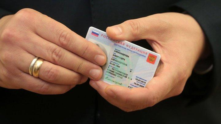 В России изменили водительские права