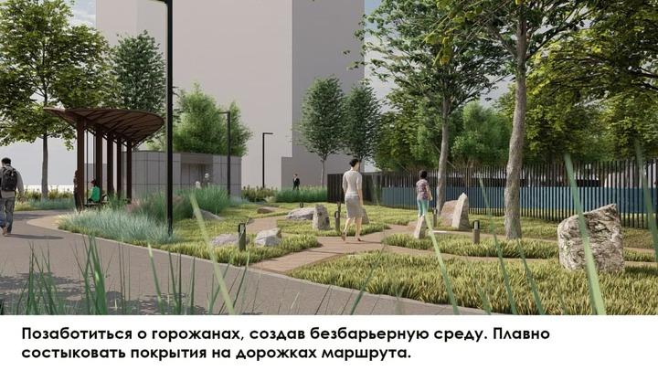 У Горсада имени Пушкина расширят тротуар