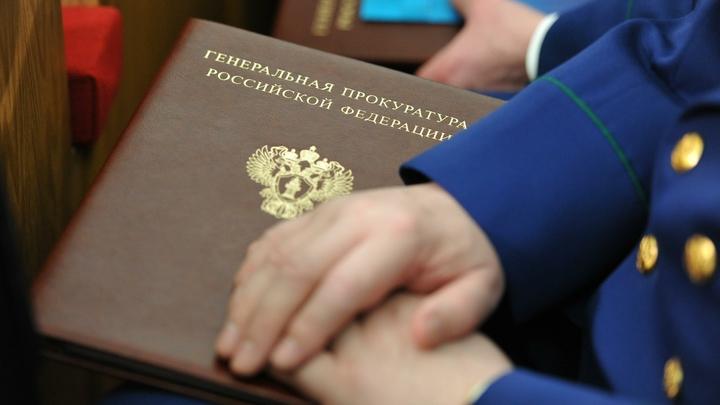 Бывшего главу новосибирской прокуратуры отправили в СИЗО
