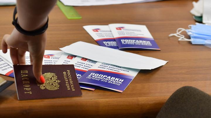 Граждан России обеспечат электронными паспортами: МВД назвало сроки