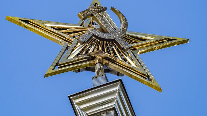 Лигачёв назвал уничтоживших СССР: Многие стали миллионерами...