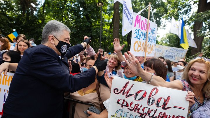 Минус 20 миллионов. На Украине отметили годовщину майдана