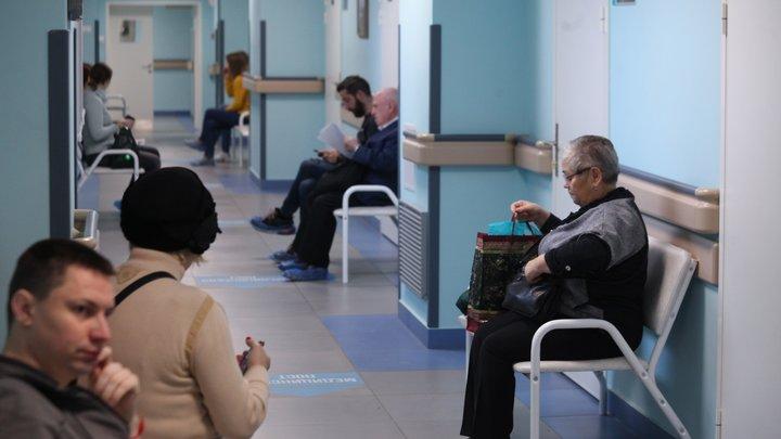 Почти три тысячи раз жители Новосибирской области жаловались на здравоохранение в ноябре
