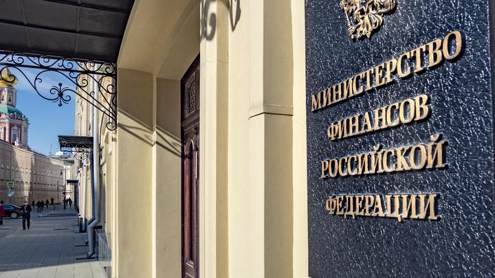 Совфед принял главный финансовый документ. Бюджет России вышел дефицитным