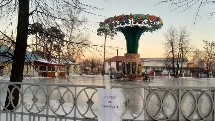На пунктах проката коньков в Ивановской области на посетителя должно приходиться не меньше 5 кв. м